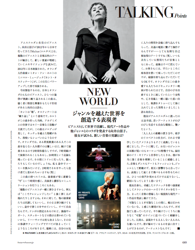 Harper's Bazaar article April 2015