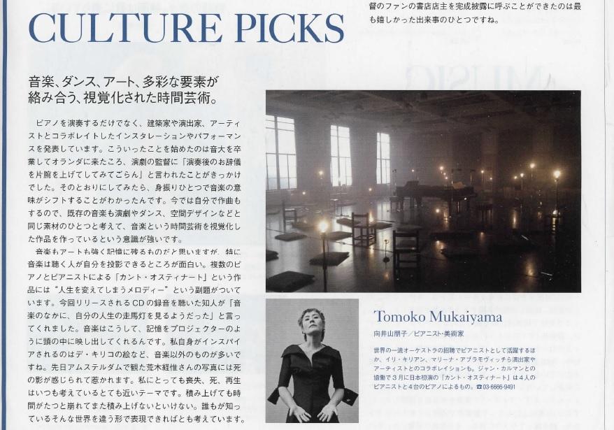 Vogue February 2015
